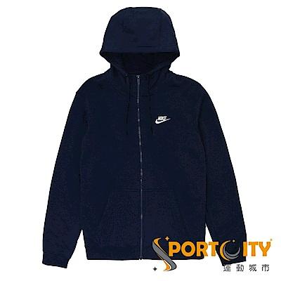 NIKE 男 連帽外套 深藍色 804390451