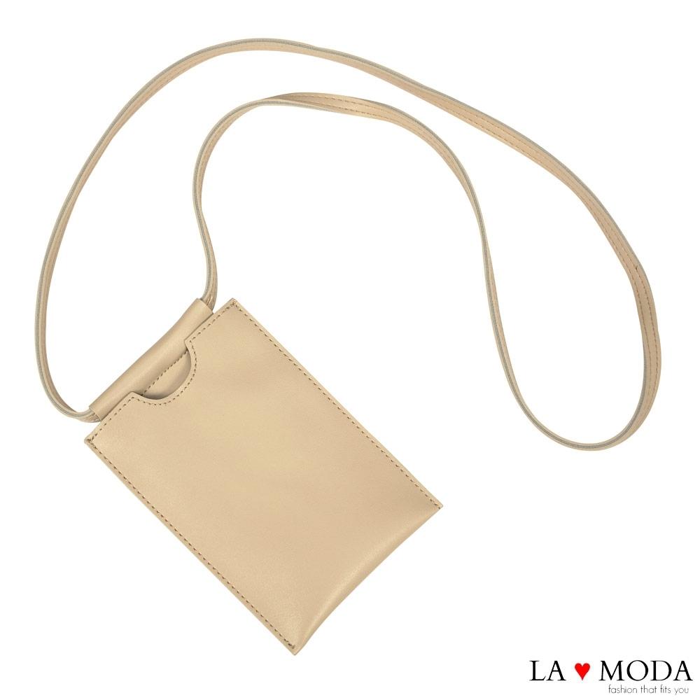 La Moda 輕巧實用~長背帶質感票卡夾手機套證件套(杏)