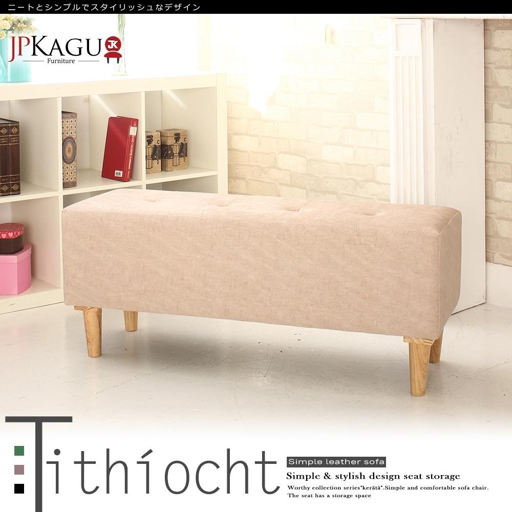JP Kagu 日式皮沙發椅長凳椅凳111cm-拿鐵色