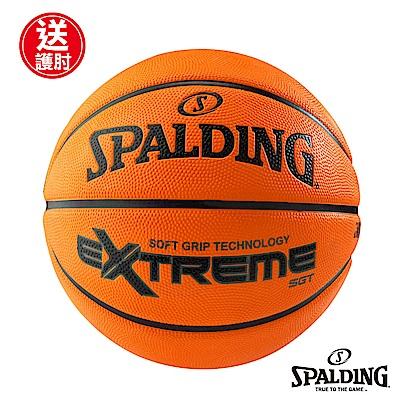 SPALDING 斯伯丁 SGT 深溝柔軟膠 - 極致橘 籃球  7 號