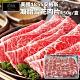 【海陸管家】美國1855安格斯雪花牛肉片4盒(每盒約150g) product thumbnail 1