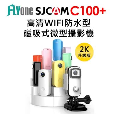 FLYone SJCAM C100+ 2K高清WIFI 防水磁吸式微型攝影機/迷你相機
