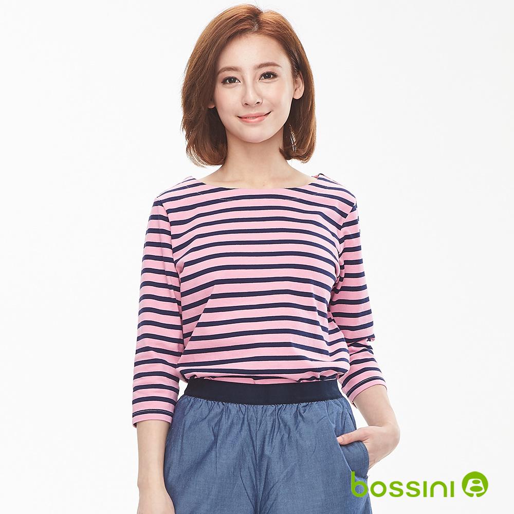 bossini女裝-圓領條紋7分袖上衣玫瑰色
