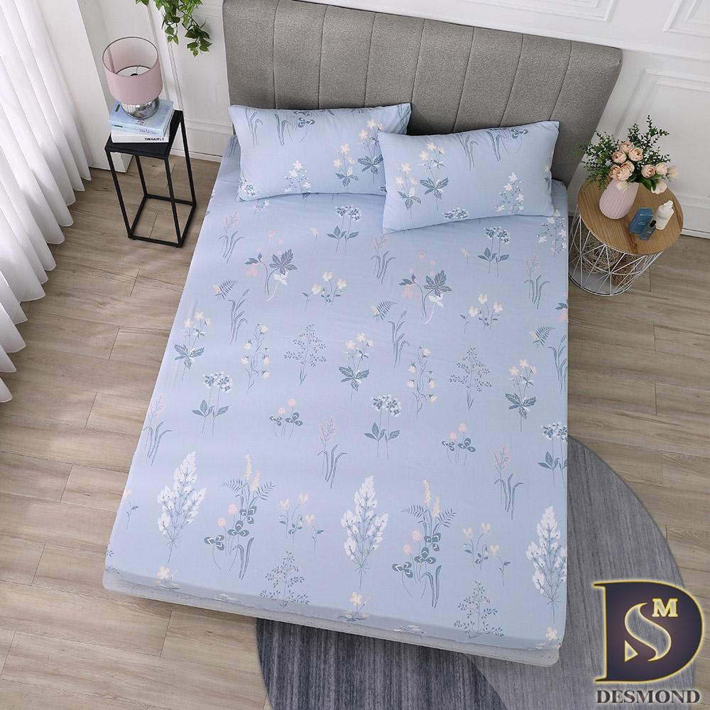 岱思夢 3M天絲床包枕套組 加高35CM 單/雙/加/特大 均一價 多款任選M2 (妍笑)