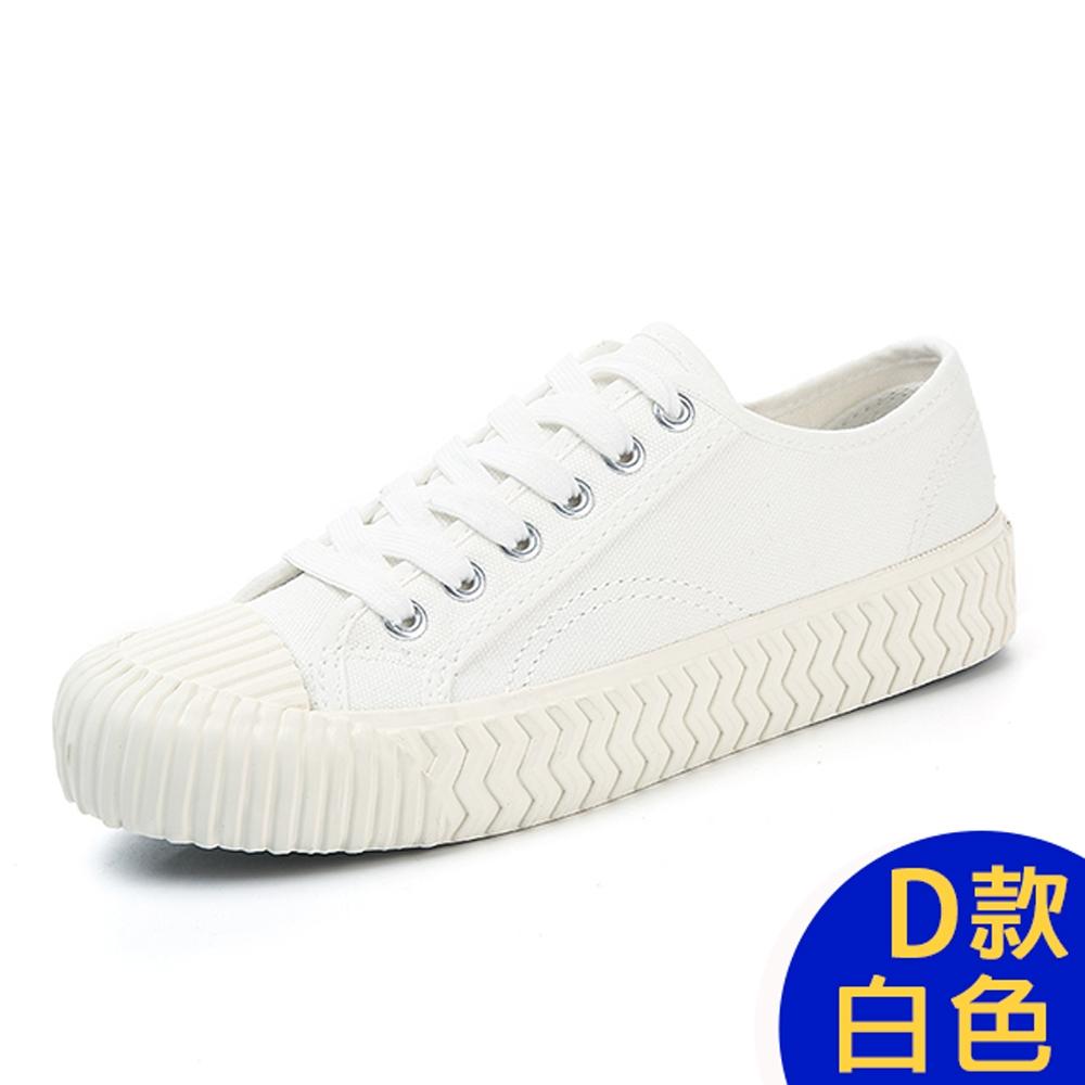 [韓國KW美鞋館]-(預購)瞬好穿接地氣鞋組合休閒鞋老爹鞋運動鞋厚底鞋 (D款-白)