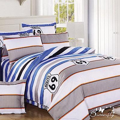 BUTTERFLY-台製柔絲絨加大雙人薄式床包被套四件組-布魯塞爾