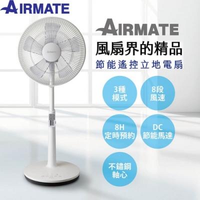 AIRMATE艾美特 14吋 12段速微電腦遙控DC直流電風扇 FS35PC9R