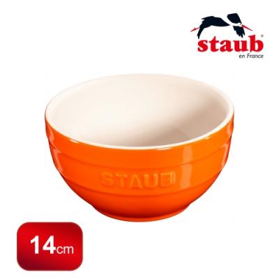 法國Staub 圓型陶瓷碗 14cm 柳橙橘