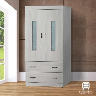 Hampton妮克爾雪松3×6尺衣櫥-82x57x179cm