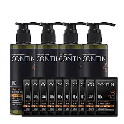 CONTIN康定 4+10超值組(酵素植萃洗髮乳*4+試用包*10)
