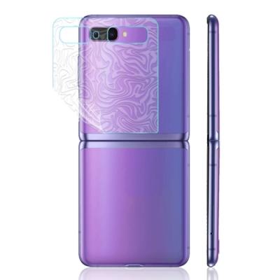 o-one大螢膜PRO 三星SAMSUNG Galaxy Z Flip/Z Flip 5G 滿版全膠上部鏡頭面手機背面保護貼-水舞款