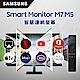 SAMSUNG S27AM500NCX 27型 智慧聯網螢幕 支援 HDMI product thumbnail 2