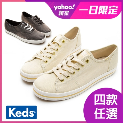 [時時樂限定]Keds CHAMPION 珠光綢緞復古綁帶休閒鞋-四款任選