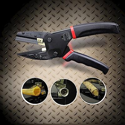 Incare MAX不鏽鋼多功能萬用3合1剪刀