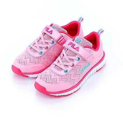 FILA KIDS 大童慢跑鞋-粉桃紅 3-J202S-532