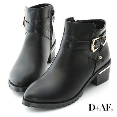 D+AF 明星單品.交叉釦環金屬鞋跟短靴*黑