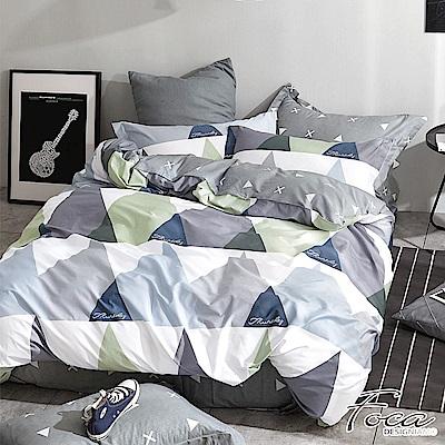 FOCA馬德里不思議-加大-100%精梳純棉四件式兩用被床包組