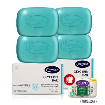 美國Dermisa保濕甘油蘆薈皂4入送Duru植粹保濕香皂