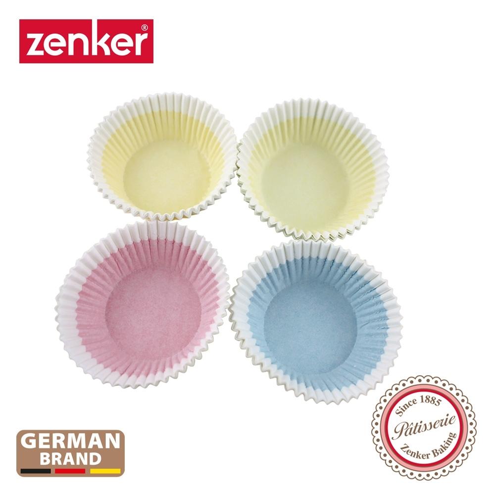 德國Zenker 四色蛋糕烘焙紙模(100入)