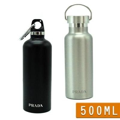 [時時樂限定]PRADA 品牌押花刻字不鏽鋼水壺500ml(黑/銀)