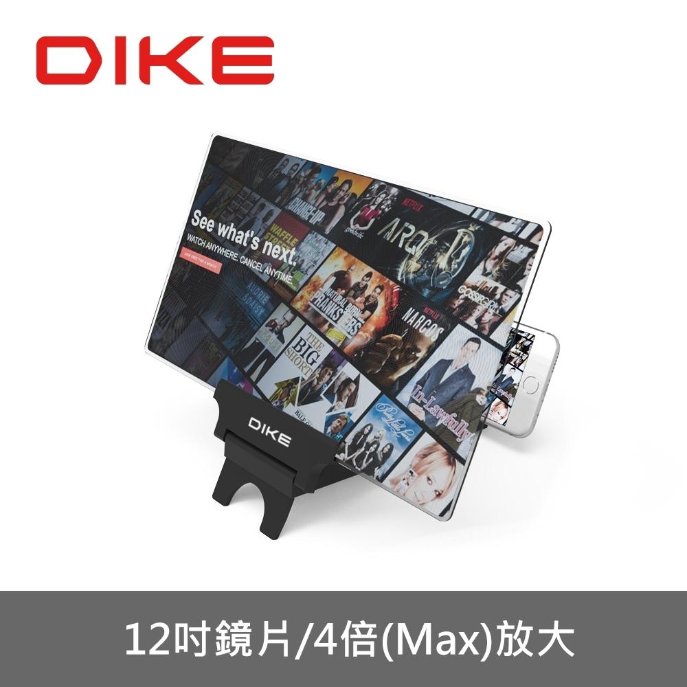 DIKE 高透光護眼手機放大鏡支架 DHS701BK