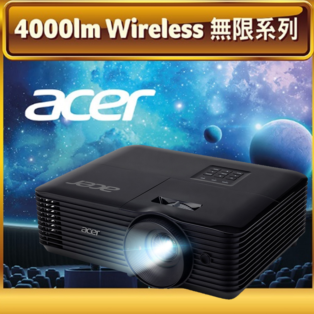 Acer X1227i XGA 投影機(4000 流明)