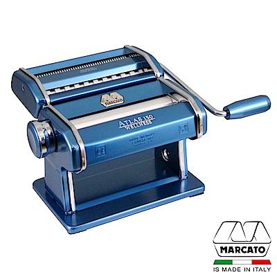 義大利MARCATO 繽紛款ATLAS150可卸式壓製麵機-淺藍