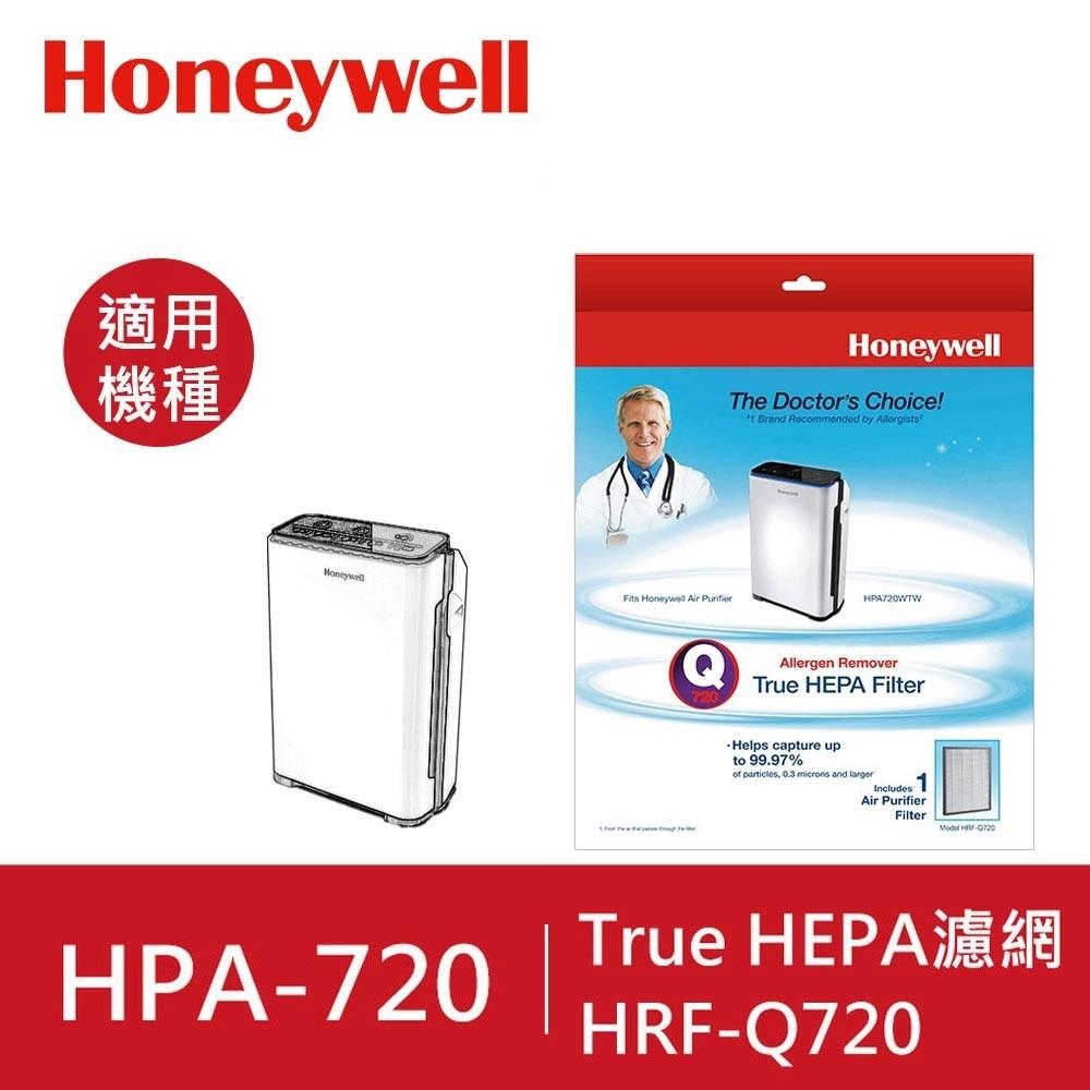美國Honeywell HRF-Q720 True HEPA濾網(1入)