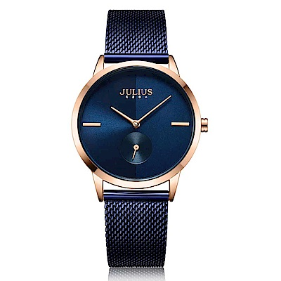 JULIUS聚利時 半响時光簡約米蘭錶帶腕錶-午夜藍/36mm