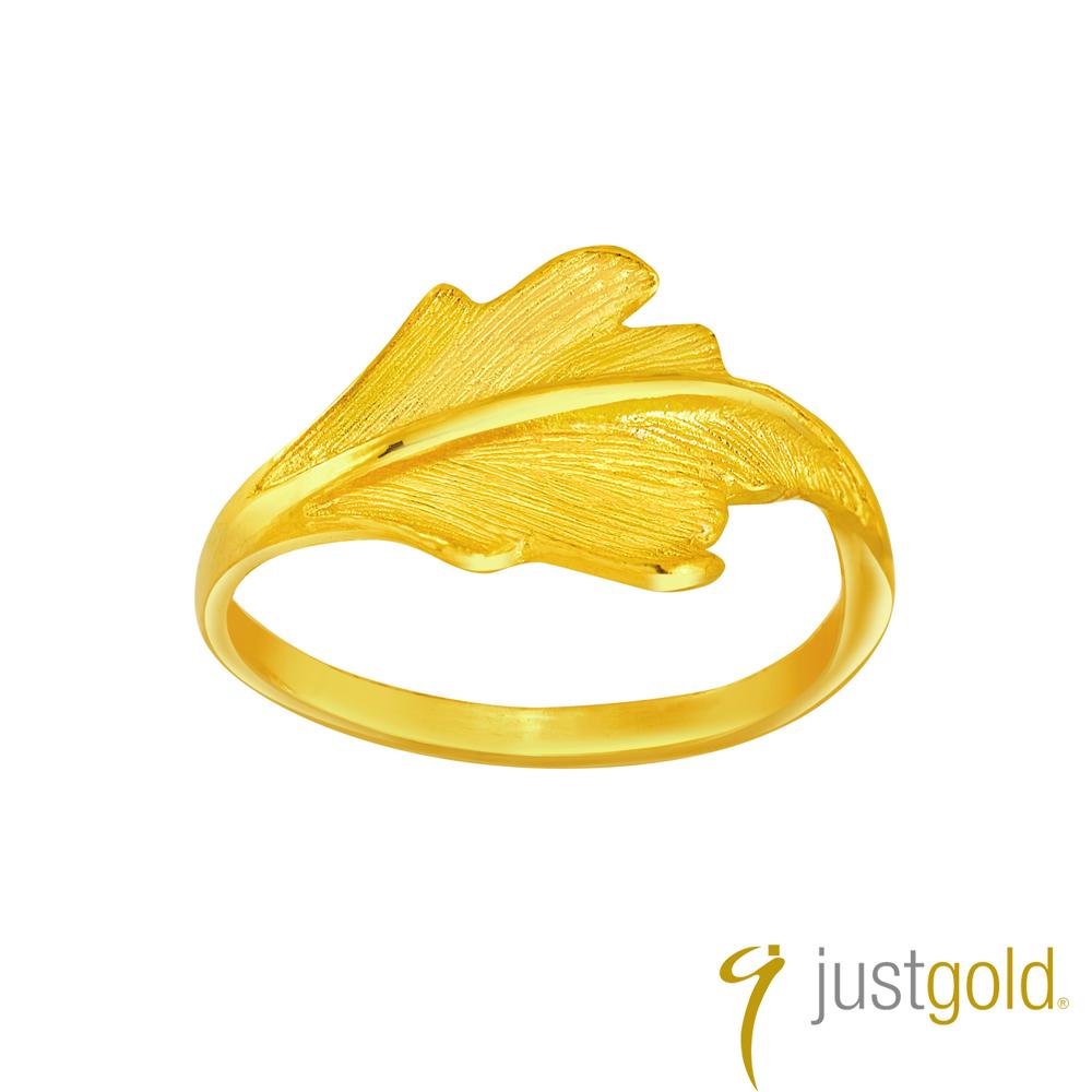 鎮金店Just Gold 金葉情牽純金系列-黃金戒指
