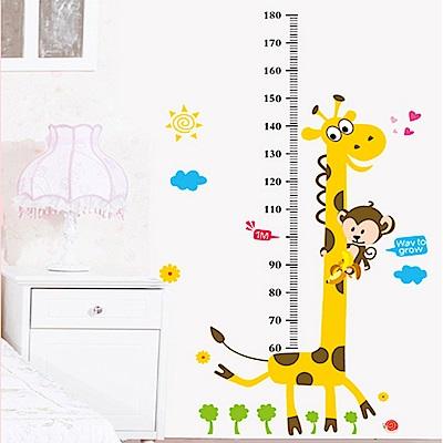 半島良品 DIY無痕壁貼-長頸鹿身高貼 AY831 60x90cm