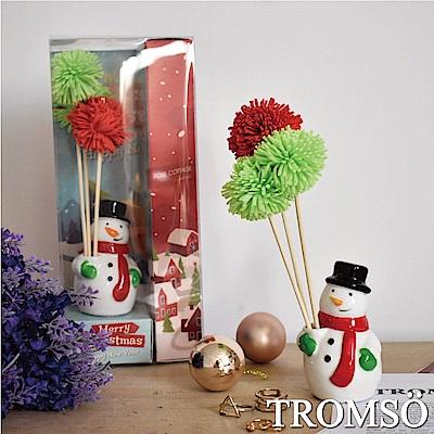 TROMSO魅力法國-聖誕雪人40ml竹木精油香氛-紫羅蘭