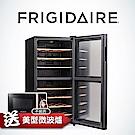 Frigidaire富及第 Dual-zone 32瓶裝質感雙溫酒櫃 FWC-WD32SX