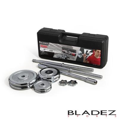 【BLADEZ】YD50-25公斤長短槓組合