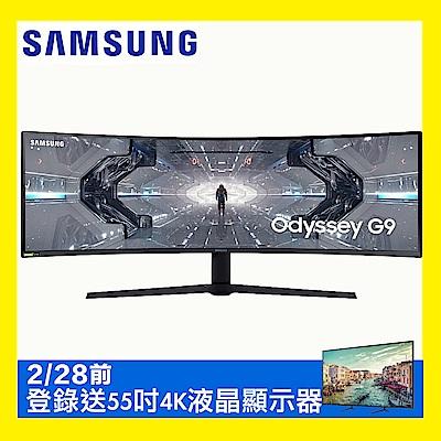 SAMSUNG Odyssey C49G95TSSC 49型 1000R Dual QHD曲面