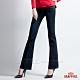 BRAPPERS 女款 新美腳二代系列-彈性小靴型褲-藍 product thumbnail 1
