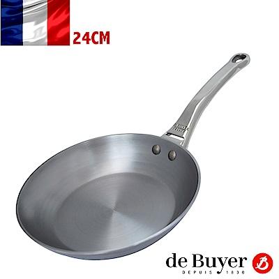 法國de Buyer畢耶 職人握柄系列-單柄平底鍋24cm