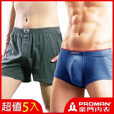[時時樂限定] PROMAN豪門 素面超彈力柔感合身/寬鬆四角褲(5件組)_2款可選