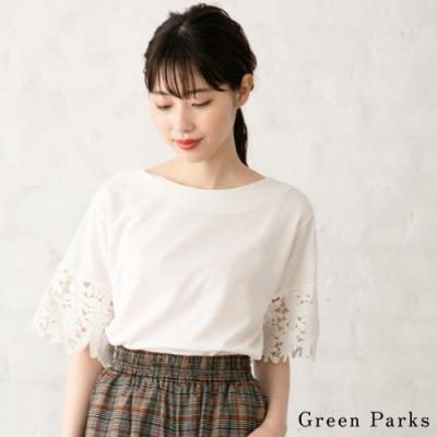 Green Parks 蕾絲拼接剪裁5分袖上衣