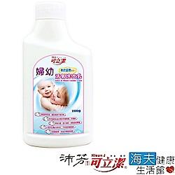 眾豪 可立潔 沛芳 高級 婦幼活氧洗衣乳(每瓶200g,24瓶包裝)