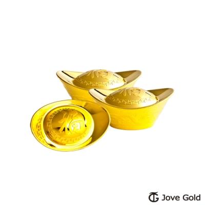 Jove Gold 漾金飾 壹台錢加大版黃金元寶x3-福(共3台錢)
