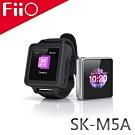 FiiO SK-M5A M5播放器專用錶帶