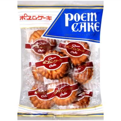 高橋 POEM蛋糕(228g)