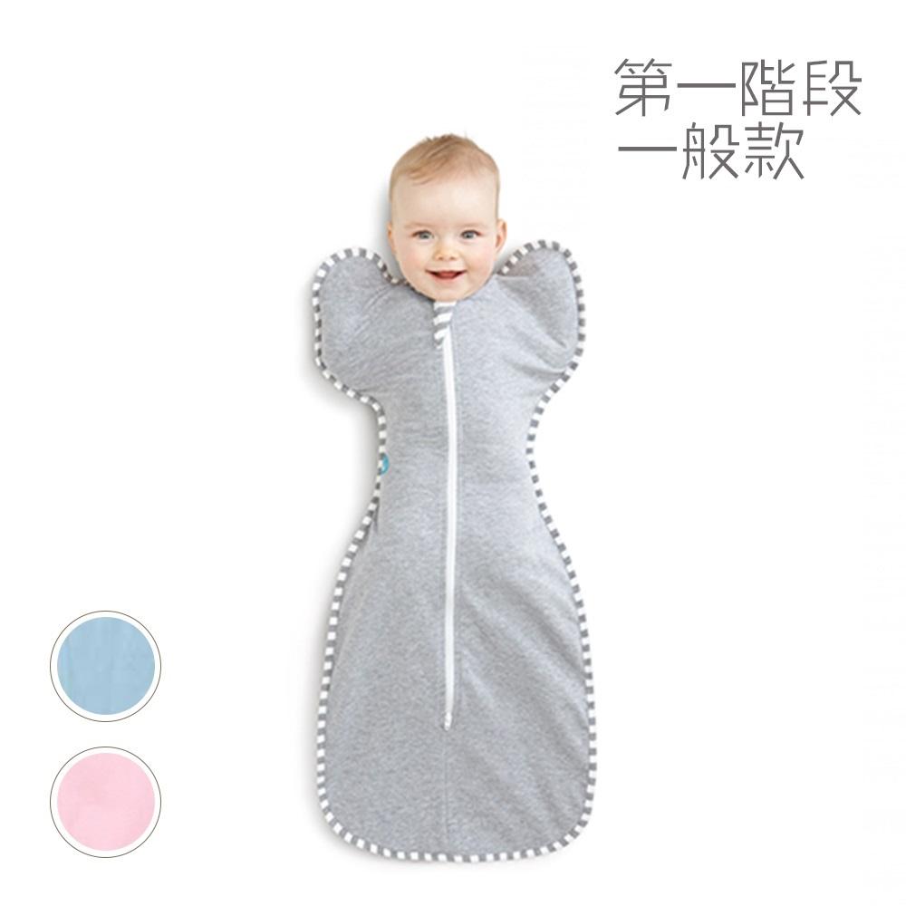 Love To Dream 第一階段(0歲~6個月)蝶型包巾 一般款