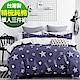 9 Design 米藍達 單人三件組 100%精梳棉 台灣製 床包被套純棉三件式 product thumbnail 1