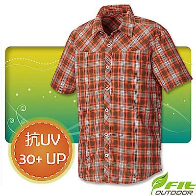 FIT 男新款 格紋吸排抗UV短袖襯衫_FS1202 鮭魚橙