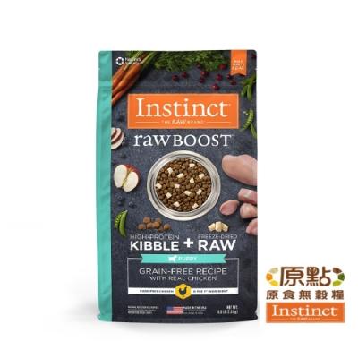 Instinct原點 雞肉凍乾幼犬配方4lb WDJ 添加純肉塊 狗飼