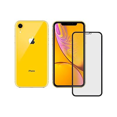LUCCIDA Apple iPhone XR 霧面冷雕玻璃貼【3D滿版】