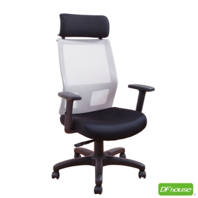 DFhouse波提拉高背主管椅-灰色 70*70*117-127