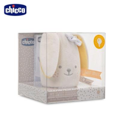 chicco-甜蜜小兔安撫夜燈